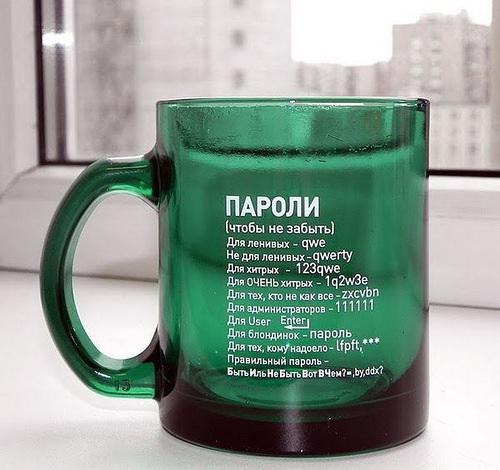 С утра пьете